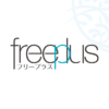 トリプルチャンスプレゼントキャンペーン | freeplus[フリープラス]|カネボウ化粧