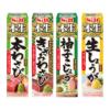 モラえる!エスビー食品「本生 本わさび/本生 きざみわさび/本生 柚子こしょう/ 本